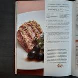 Книга о вкусной и здоровой пище 2008, фото №10