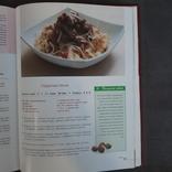 Книга о вкусной и здоровой пище 2008, фото №13