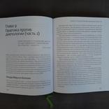 Полезная еда Развенчание мифов о здоровом питании 2014, фото №10