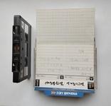 Аудиокассета Maxell UDI 46 (Jap), фото №5