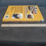 Кулинарная книга занятого человека 365 блюд 2010, фото №3