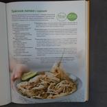 Кулинарная книга занятого человека 365 блюд 2010, фото №9