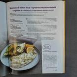 Кулинарная книга занятого человека 365 блюд 2010, фото №10