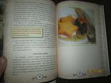 Львовская кухня -тираж 5015шт, фото №6