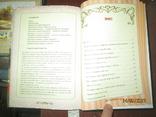 Львовская кухня -тираж 5015шт, фото №7