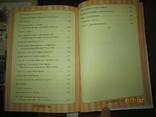 Львовская кухня -тираж 5015шт, фото №8