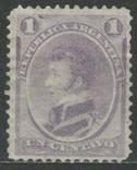 И03 Аргентина 1873 №18 (*) (8 евро), фото №2