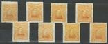 И15 Гондурас 1891*, служебные марки (серия без 2 марок), фото №2
