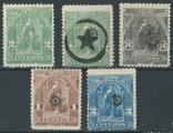 К03 Сальвадор 1899-1900, фото №2