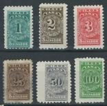 К04 Сальвадор 1895*, марки для почтовых переводов, фото №2