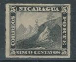 К08а Никарагуа 1877 №10* (30 евро), фото №2