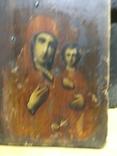 Икона Пр.Богородицы (10.5х13), фото №6