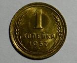 1 копейка 1937, фото №6