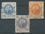 Е09 Мексика 1879, налоговые марки, фото №2