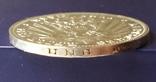 3 марки 1914 р. Баварія. Людвіг, фото №10