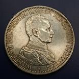 5 марок 1913 р. Вільгельм ІІ в мундирі, фото №3