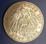 5 марок 1913 р. Вільгельм ІІ в мундирі, фото №6