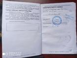 Продам металошукач АКА Сігнум MFD 7272М., фото №12