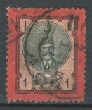 Ж03 Персия 1876 №31 (10 евро), фото №2
