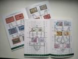 Каталоги бумажных денег Украины., фото №3
