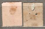 Брит.колонии. Новая Зеландия. 1909, 1916 гг., фото №3