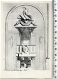 Франция. Музеи, архитектура. До 1945 года., фото №2