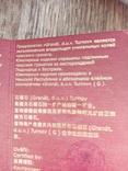 Набор серебряный с сертификатом., фото №12