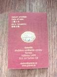 Набор серебряный с сертификатом., фото №13