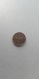 1/4 копейки 1871 года СПБ монета Александр 2 копия, фото №2