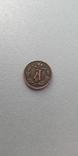 1/4 копейки 1871 года СПБ монета Александр 2 копия, фото №3
