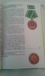 Книга-на-немецком-языке-о-наградах-190страниц, фото №5
