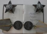 КЗ за Корею,спасение советских летчиков, фото №3
