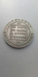 Монета ЕФИМОК 1798 года ПРОБА 83 съ одной третью копия тип 1, фото №2