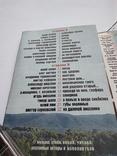 Время наших песен. Барды. Середина 90-х годов. Запрещено к распространению в Москве, фото №4