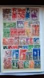 414 шт Королевские територии, марки с 1899 года-1960год, фото №3