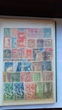 414 шт Королевские територии, марки с 1899 года-1960год, фото №4