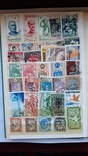 414 шт Королевские територии, марки с 1899 года-1960год, фото №5
