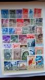 414 шт Королевские територии, марки с 1899 года-1960год, фото №7
