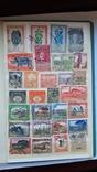 414 шт Королевские територии, марки с 1899 года-1960год, фото №12