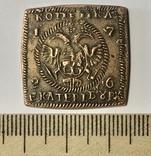 Копейка 1726 год. Екатеринбург. Копия, фото №2