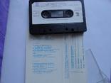 Студийные кассеты с кассетницей, фото №8