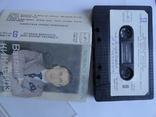 Студийные кассеты с кассетницей, фото №9