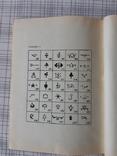 Каталог монет государства Великих Сельджуков. Т. Ходжаниязов., фото №8