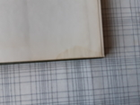 Нумизматика Античной Грузии. Г. Ф. Дундуа (2), фото №4