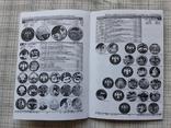 Монеты РСФСР, СССР и России 1921-2007 годов (1), фото №9