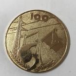Настольная медаль 100 лет Актюбинск, фото №2