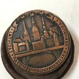 Настольная медаль Латвия, фото №7