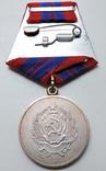 За отличную службу по охране общественного порядка РСФСР, фото №3