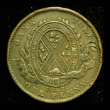 Канада Монреаль пенни 1842, фото №3