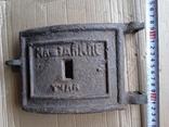Дверцята до буржуйки, фото №6